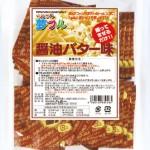 YUMEFURU 3g 醤油バター