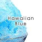 ハワイアンブルー