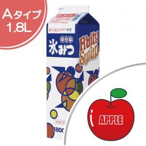 氷みつ Aタイプ 真っ赤なリンゴ パッケージ