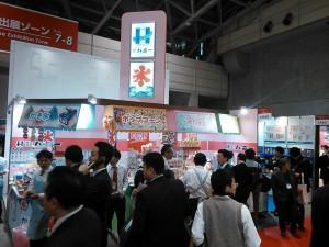 FOODEX JAPAN2013-2