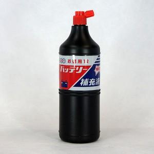 バッテリー液A 1L(黒)