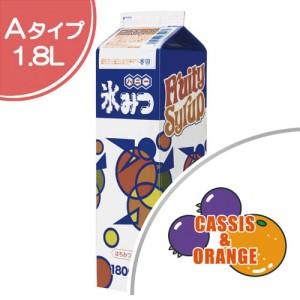 氷みつ Aタイプ カシスオレンジ パッケージ
