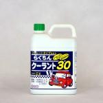 らくちんクーラント30(緑)