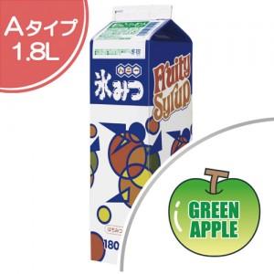 氷みつ Aタイプ 青りんご パッケージ