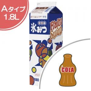 氷みつ Aタイプ コーラ パッケージ