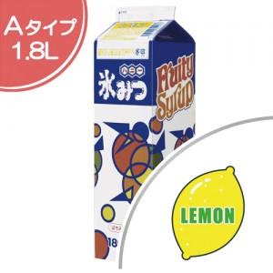 かき氷 Aタイプ レモン パッケージ