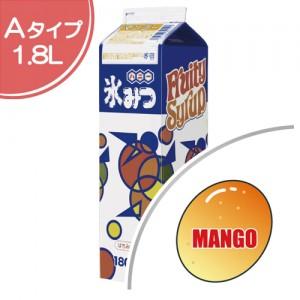 氷みつ Aタイプ マンゴー パッケージ