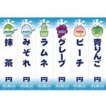 menu_b