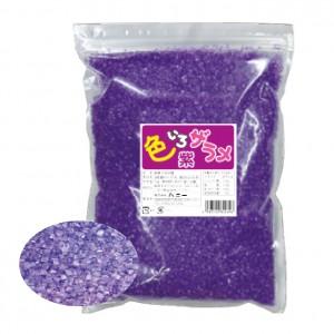 色いろザラメ 紫