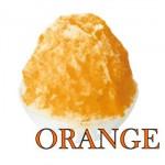 氷みつ Aタイプ オレンジ