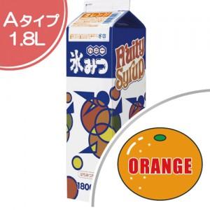 氷みつ Aタイプ オレンジ パッケージ