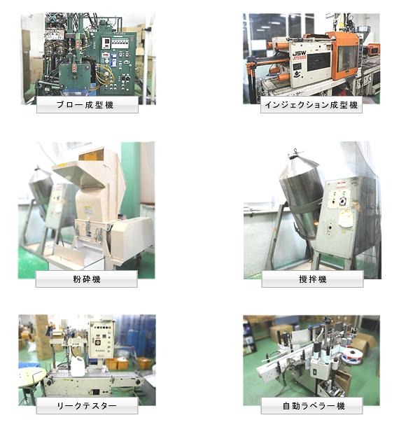 容器製造機器