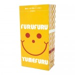 yumefuru3